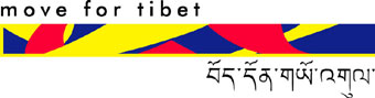 logo move for tibet